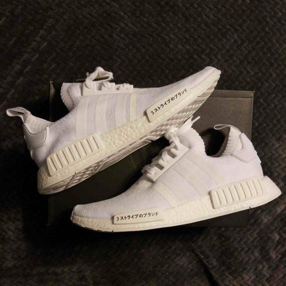 best sneakers 9c552 cf9c5 NMDS Primeknit 'Japan Triple White'